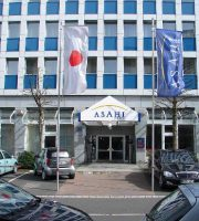 Asahi hotel dusseldorf Anuga 2021 Ertours.in